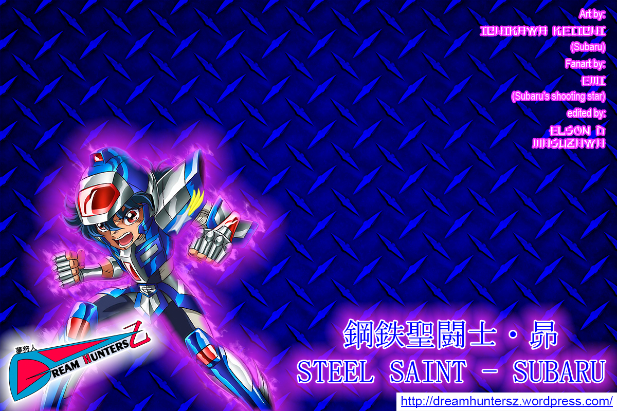 Steel Saint - Subaru - Erna Cloth